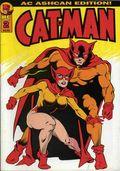Catman (1995 Americomics) Ashcan Edition 2