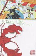 Johnny Hiro (2007) 2