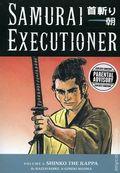 Samurai Executioner TPB (2004-2006 Digest) 6-1ST