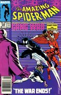Amazing Spider-Man (1963 1st Series) Mark Jewelers 288MJ