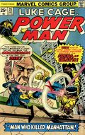 Power Man and Iron Fist (1972) Mark Jewelers 28MJ