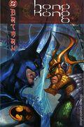 Batman Hong Kong GN (2003 DC) 1-1ST