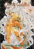 Oh My Goddess TPB (1996- Dark Horse Digest) 2A-1ST