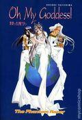 Oh My Goddess TPB (1996- Dark Horse Digest) 18A-1ST