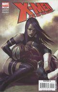 X-Men Die by the Sword (2007) 2