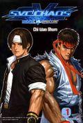 SNK vs. Capcom SVC Chaos GN (2004-2008) 1-1ST