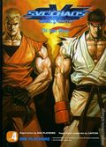 SNK vs. Capcom SVC Chaos GN (2004-2008) 4-1ST