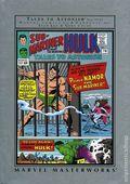 Marvel Masterworks Sub-Mariner HC (2003- Marvel) 1-1ST