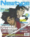 Newtype USA (2002) Vol. 4 #7