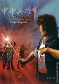 Chinese Hero Tales of the Blood Sword GN (2007-2008 DGN) 3-1ST