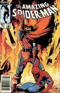 Amazing Spider-Man (1963 1st Series) Mark Jewelers 261MJ