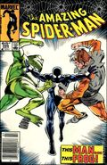 Amazing Spider-Man (1963 1st Series) Mark Jewelers 266MJ