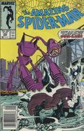 Amazing Spider-Man (1963 1st Series) Mark Jewelers 292MJ