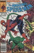 Amazing Spider-Man (1963 1st Series) Mark Jewelers 318MJ