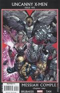 Uncanny X-Men (1963 1st Series) 492A