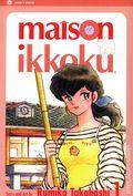Maison Ikkoku GN (2003-2006 Viz) 2nd Edition 1-1ST