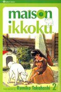 Maison Ikkoku GN (2003-2006 Viz) 2nd Edition 2-1ST