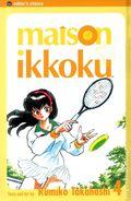 Maison Ikkoku GN (2003-2006 Viz) 2nd Edition 4-1ST