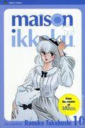 Maison Ikkoku GN (2003-2006 Viz) 2nd Edition 10-1ST