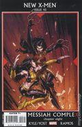 New X-Men (2004-2008) 45A