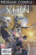 Uncanny X-Men (1963 1st Series) 492B