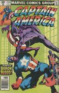 Captain America (1968 1st Series) Mark Jewelers 254MJ