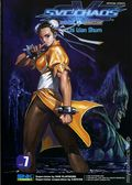 SNK vs. Capcom SVC Chaos GN (2004-2008) 7-1ST