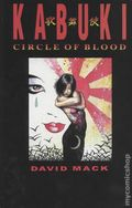 Kabuki Circle of Blood TPB (1996 Caliber) 1-1ST
