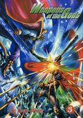 Weapons of the Gods GN (2003-2004 COMICS ONE) 3-1ST