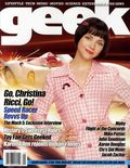 Geek Monthly (2006) 200805