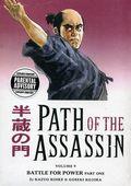 Path of the Assassin TPB (2006-2009 Dark Horse) 9-1ST