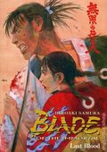 Blade of the Immortal TPB (1997-2015 Dark Horse) 14-REP
