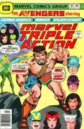 Marvel Triple Action (1972) 30 Cent Variant 30