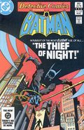 Detective Comics (1937 1st Series) Mark Jewelers 529MJ