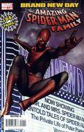 Amazing Spider-Man Family (2008) 1