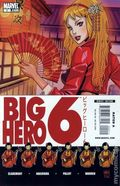 Big Hero 6 (2008 Marvel) 2