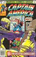 Captain America (1968 1st Series) Mark Jewelers 245MJ
