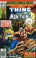 Marvel Two-in-One (1974 1st Series) Mark Jewelers 43MJ