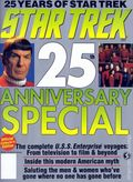 Star Trek 25th Anniversary Special (1991) 0