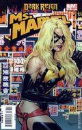 Ms. Marvel (2006 2nd Series) 36