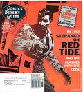 Comics Buyer's Guide (1971) 1347
