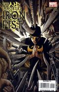 Immortal Iron Fist (2006 Marvel) 24