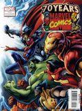 Marvel 70th Anniversary Celebration (2009) 1B