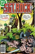 Sgt. Rock (1977) Mark Jewelers 321MJ