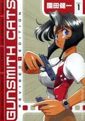Gunsmith Cats TPB (2007 Revised Edition) 1-1ST