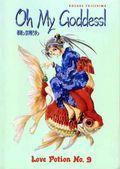 Oh My Goddess TPB (1996- Dark Horse Digest) 4A-REP