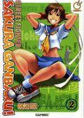 Street Fighter Sakura Ganbaru GN (2007 Udon Digest) 2-1ST
