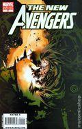 New Avengers (2005 1st Series) 51B