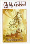 Oh My Goddess TPB (1996- Dark Horse Digest) 13A-REP