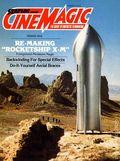 Starlog Presents CineMagic (1979-1987 O'Quinn Studios) 1